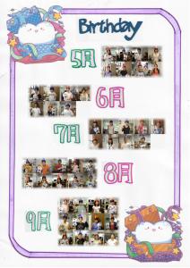 スクリーンショット(2013-11-01 20.03.20)
