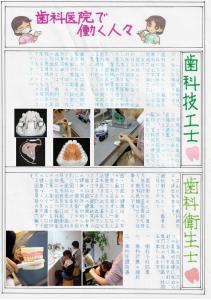 スクリーンショット(2013-11-01 20.02.21)