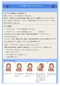 スクリーンショット(2015-05-22 23.16.35)
