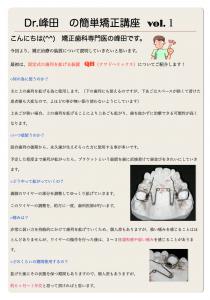 スクリーンショット(2015-05-22 23.16.49)