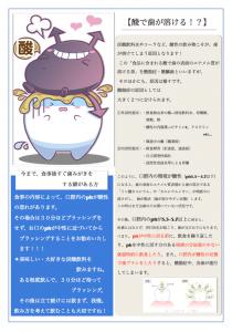 スクリーンショット(2015-05-22 23.14.08)