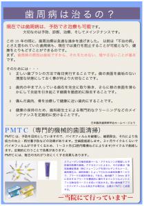 スクリーンショット(2015-10-16 16.51.35)