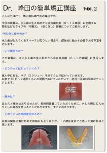 スクリーンショット(2015-10-16 16.52.40)