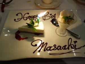 初日はちょうど私の誕生日だったこともあり、皆さんからお祝いしていただきました(*^_^*)